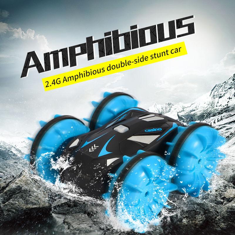 Amphibious Stunt Car 2.4G