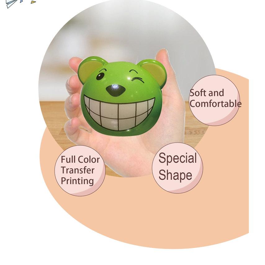 Animal Stress PU Ball