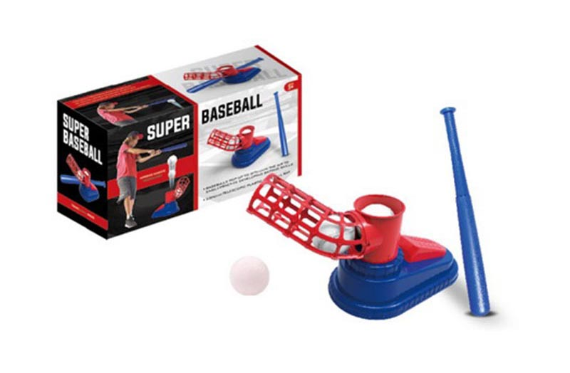 Kids Baseball Training Set